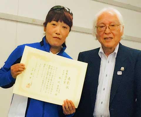 Ayumi Goma receives excellent player award 2018