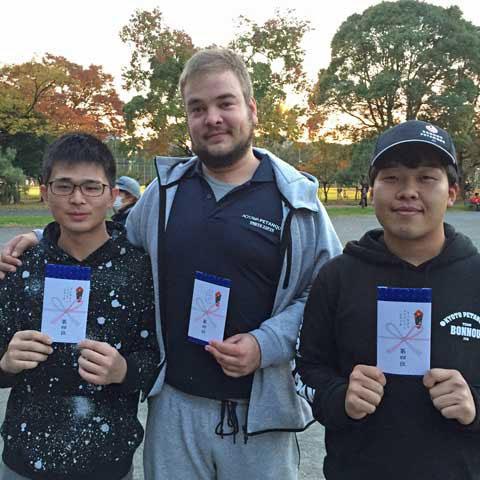 2018 Tokyo Triplet Tournament Matthias