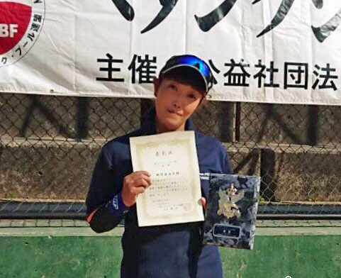 2019 Japan Open Shooting Competition Ayumi Goma in 1st Place