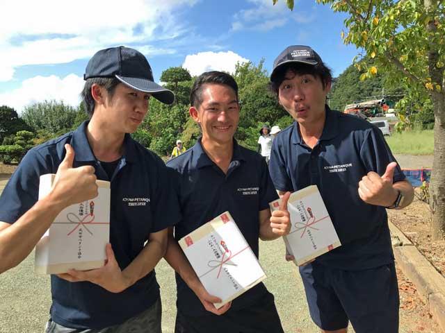 2019 Tani Cup Petanque Tournament S. Nakamura D. Sasayama Y. Nabeshima