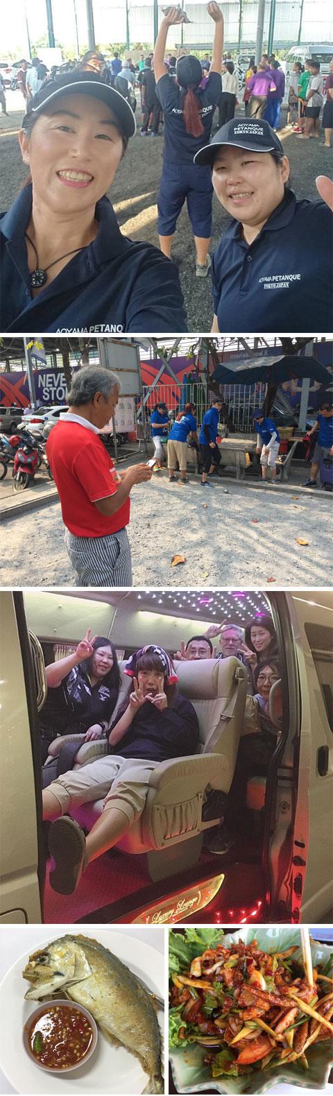 2019 Aoyama Petanque in Bangkok Petanque Food Fun