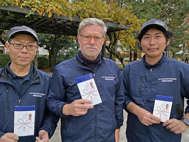 2019 Tokyo Triplet