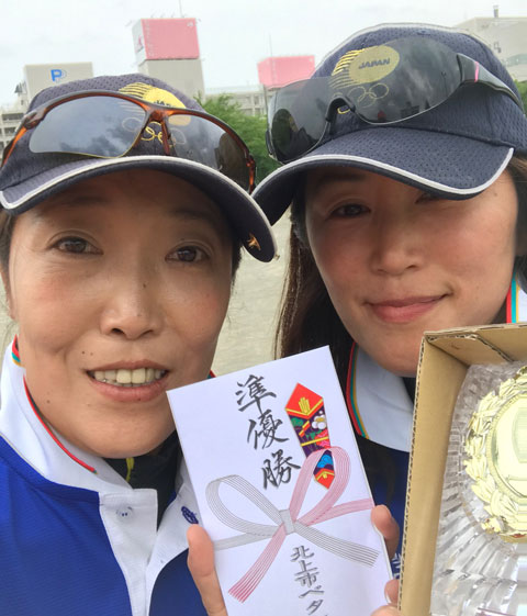 2nd Place for Ayu Goma and Keiko Katada
